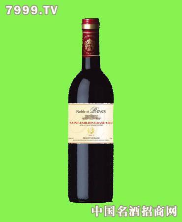 特级庄 涨姿势|如何区分薄若莱新酒与其他薄若莱酒?