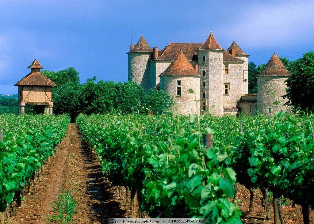 酒庄在1855年波尔多地区葡萄酒分级表中位列顶级一等的拉菲堡