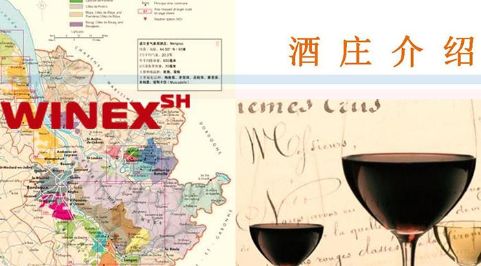 红酒基础 关于的红酒基本知识,你了解多少?