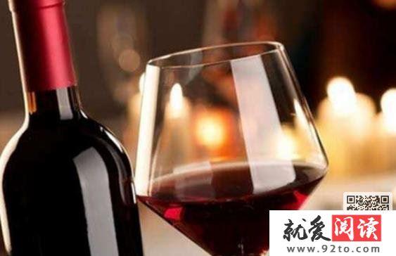 红酒误区 喝红酒的好处与误区
