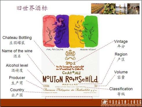 最不靠谱的葡萄酒知识:朗格多克-鲁西荣Languedoc-Roussillon