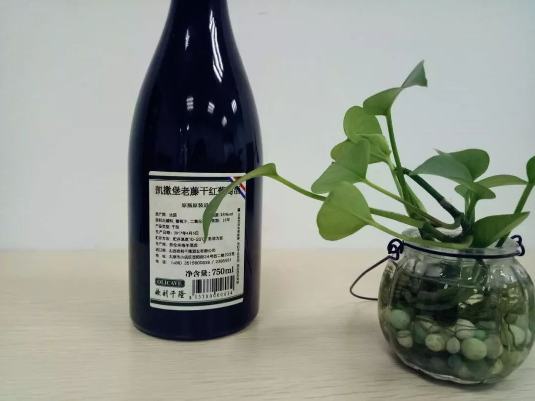 葡萄酒条形码能说明哪些信息?有可能......